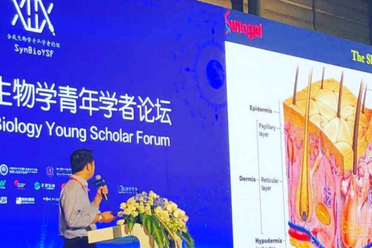 Sunogel CEO, Dr Guming Sun, presenting at the Synthetic Biology Young Scholar Forum, Shenzhen.